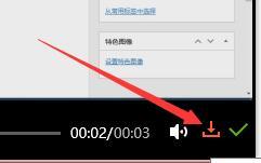 QQ录屏内容文件下载
